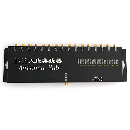 """<a href=""""http://www.xfwave.com/page144?product_id=62"""" utype=""""2#0"""">超高频16端口射频分支器</a>"""