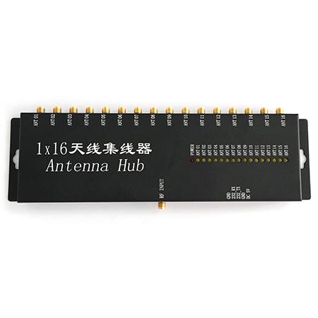 超高频16端口射频分支器