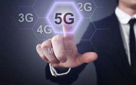 5G技术要求及进展
